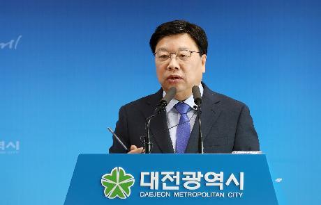 대전 미래발전 의제 20선 대선공약화! 권선택 대전시장 3월 정례브리핑