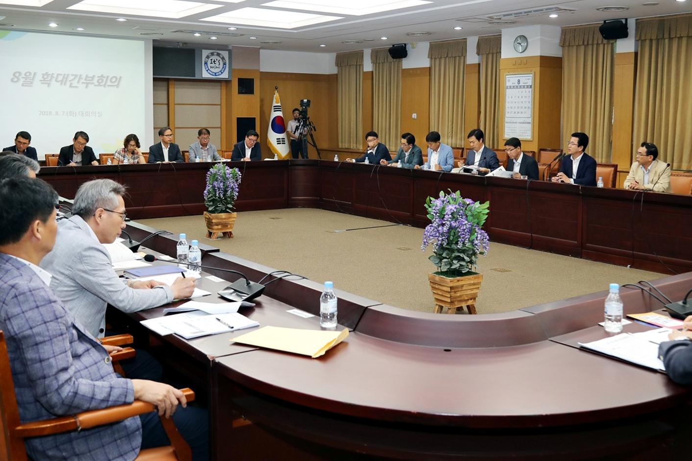 7일 대전시청 대회의실에서 열린 확대간부회의