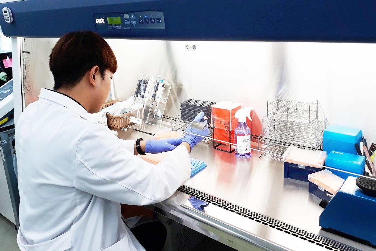 가을철 발열성질환을 조사하는 대전보건환경연구원